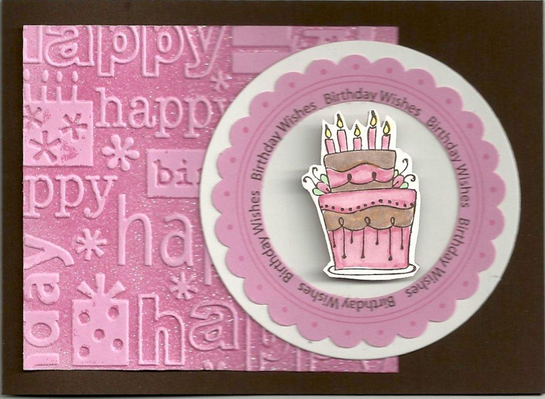 E201 KB's Birthday Cake, D229 Swiss Dot EK 1.5 Punch, E210 Birthday Wishes Circle